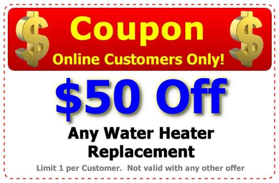 coupon08